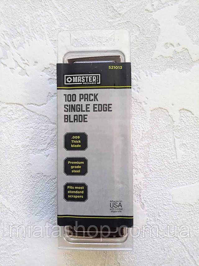 Лезвия сменное для скребков  100 шт Master Mechanic