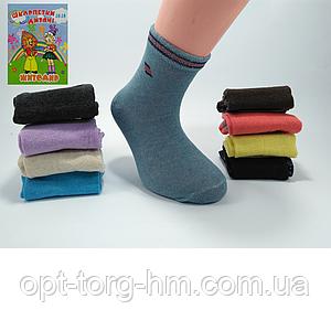 Детские носки 16-18 (25-28обувь) Микс чистые