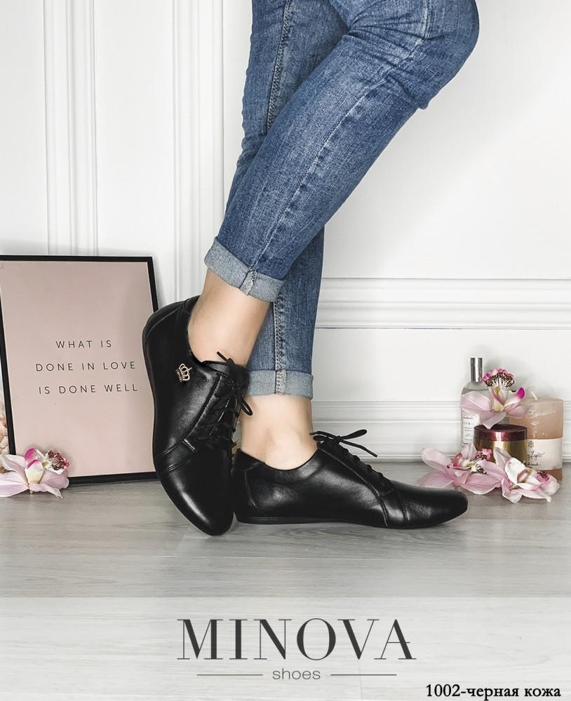 4686df126 Женские закрытые кожаные туфли на шнурках на плоской подошве(размеры 36-41)  -