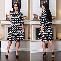 468ae07429aa97d Трикотажное платье маленького размера, цена 350 грн., купить Желтые ...