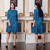 874890e1762cc23 Женское легкое трикотажное платье, большого размера , цвет морская волна