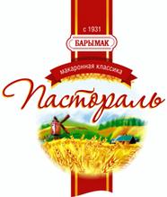 Макароны Барымак