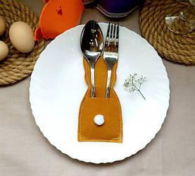 Заяц пасхальный для столовых приборов Горчичный