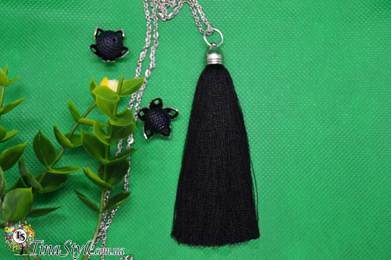 Подвеска кулон СОТУАР BLACK черный цвет кисть кисточки длинные висячие вечернее серьги Кисти черная нить