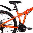 Складной велосипед Formula Hummer DD 26 дюймов оранжево-бирюзовый, фото 4