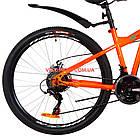 Складной велосипед Formula Hummer DD 26 дюймов оранжево-бирюзовый, фото 5