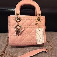 Женская сумка в стиле Dior Lady (Диор Леди), розовый цвет