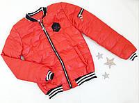 Бомбер подростковый для девочку на 10-14 лет, красный