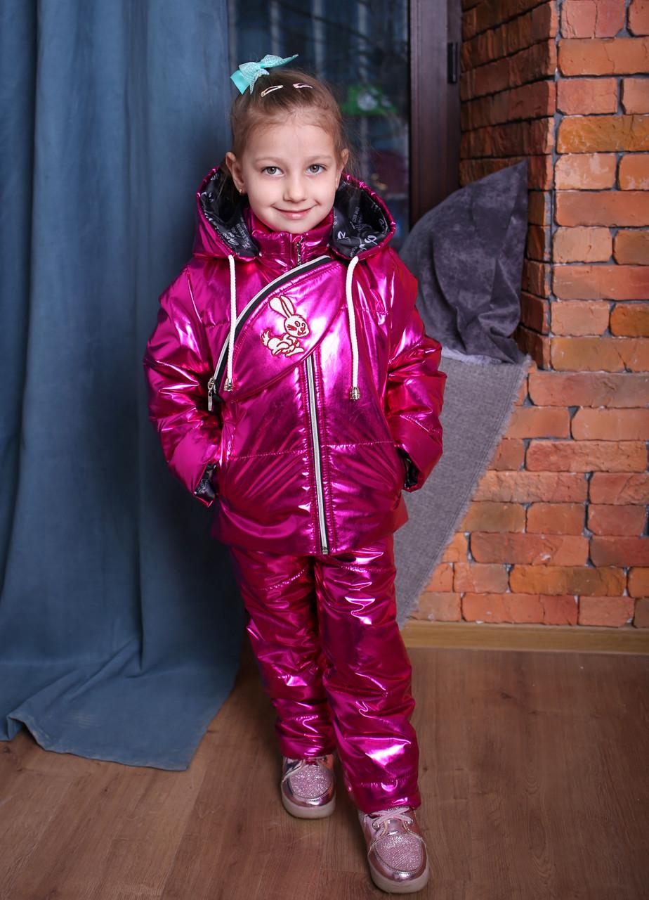 Демисезонный детский комбинезон с курткой для девочки Костюм на девочку  Новинка 2019 ТОП