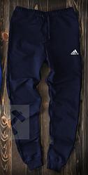 Чоловічі спортивні штани темно-сині Adidas топ репліка