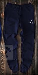 Чоловічі спортивні штани Jordan темно-синього кольору топ-репліка