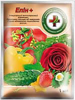 Эпин + - стимулятор роста растений, Восор - 1 мл
