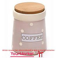 Банка керамическая с крышкой Coffee 900 мл розовая DK0018-D BD