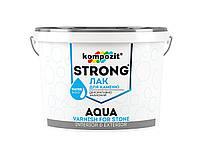 Лак для камня Kompozit Strong AQUA 10 л