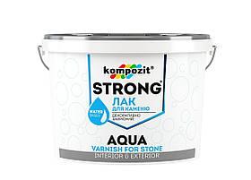 Лак для каменю Kompozit Strong AQUA 10 л