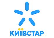 Сеть 4G «Киевcтара» расширена ещё на 85 населённых пунктов
