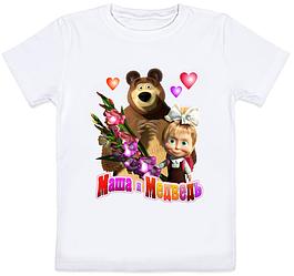 """Детская футболка """"Маша и Медведь"""" (белая)"""