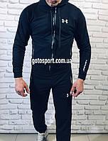 Мужской спортивный костюм Under Armour (Премиум качество), фото 1