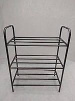 Этажерка металлическая 3 полки 60 см