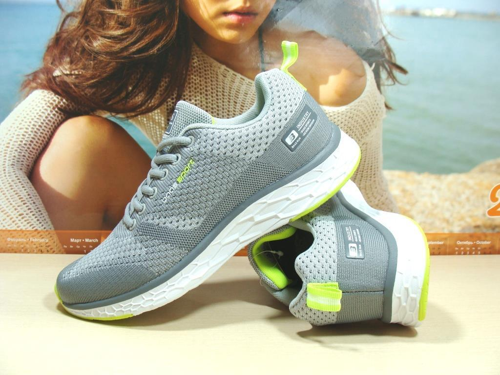 Мужские кроссовки BaaS Neo - 3 светло-серые 42 р.