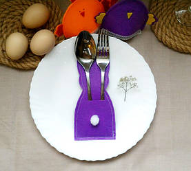 Заяц пасхальный для столовых приборов Фиолетовый