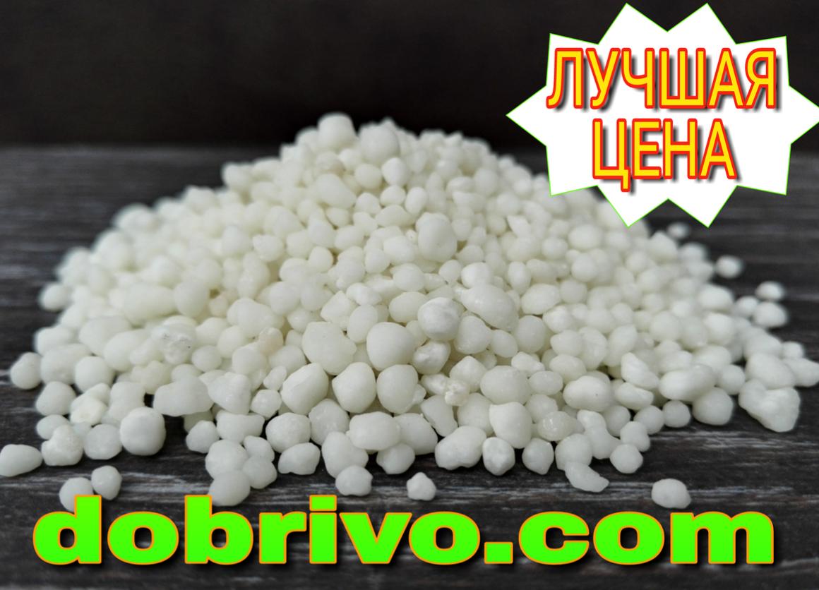 Сульфоаммофос (суперфосфат) NP(s) 20:20+14 мешок 50кг (лучшая цена купить)