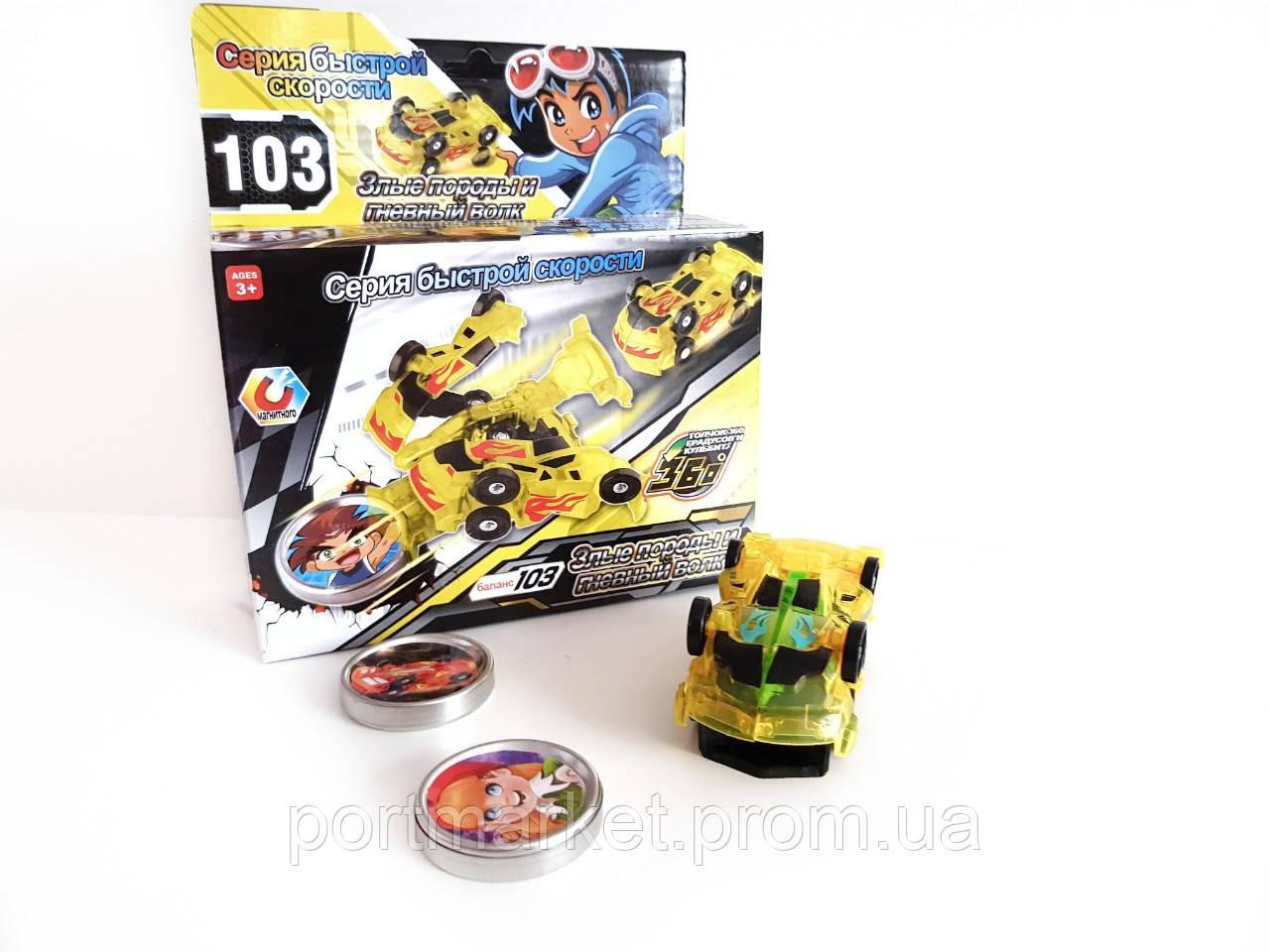 Машинка трансформер Screechers Wild Sparkbug, Дикие Скричеры Спаркбаг 103