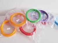 Пластик для 3D ручек PLA  ПЛА 1.75мм