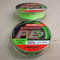 Шнур плетёный Master PE 100м 0.08mm 11кг (салатовый)