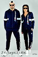 Парные костюмы БМВ синие с белым