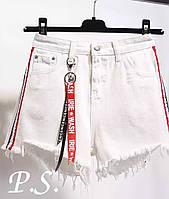 Стильные женские шорты, белые, 1203-004