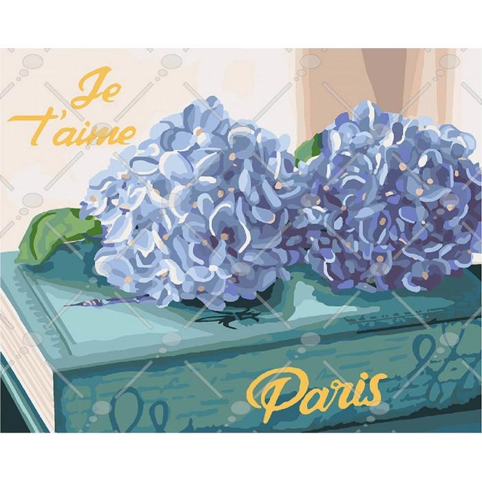 Картина по номерам Улюблений Париж, 40x50 см., Идейка