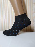 Носки женские укороченые стрейч
