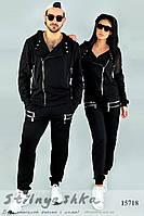 Черные костюмы для пары Philipp Plein змейки (пара), фото 1