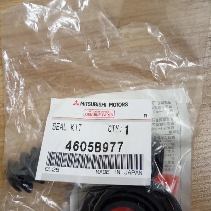 Ремкомплект суппорта переднего 4605B977 зам. MB857840 Outlander /XL, MPS 3.0