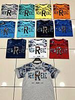 Мужская стрейчевая футболка производитель Турция, фото 1