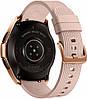 Часы Samsung Galaxy Watch 42 мм rose gold, фото 5