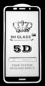 Защитное стекло 5D HUAWEI Y5 2017 Black