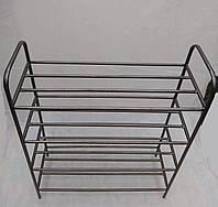 Стеллаж этажерка металлическая 80 см
