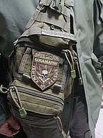 Шеврон Отряд Боба Марли MAX-SV - 0203