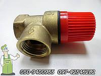 Клапан безопасности газового котла на 2.5 Бар, запчасти и комплектующие системы отопления 1/2