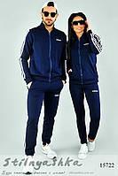 3bbc47ea Купить, Парные спортивные костюмы женские и мужские в розницу и ...