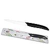 220-11-02 Нож с керамическим лезвием 24см (лезвие 12,5см)