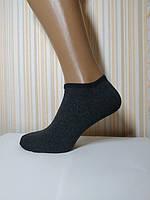 Шкарпетки чоловічі укорочені стрейч