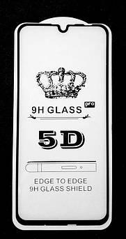 Защитное стекло 5D HUAWEI P Smart 2019 Black