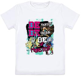 "Детская футболка Monster High ""BE Yourself, BE Unique, BE A MONSTER"" (белая)"