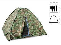 Универсальная палатка автомат летняя ( для рыбалки, охоты, туризма, отдыха)  2x2m, фото 1