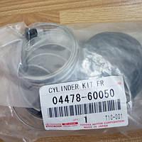 Ремкомплект суппортов передних TOYOTA - 0447860050 (зам.4605A483) MPW IV 3.2