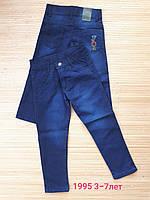 Джинсы детские котоновые, классические на мальчика, р. 3-7 лет, синие