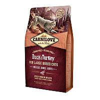"""Сухой корм Carnilove Cat Adult Large Duck & Turkey """"Утка и индейка"""" 37/18 (для взрослых кошек крупных пород), 2 кг"""